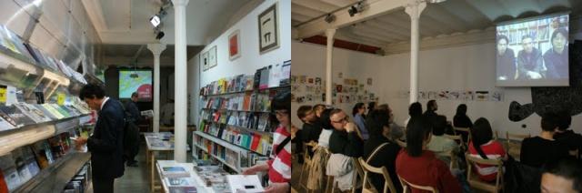 ciclo de conferencias na Ras Gallery